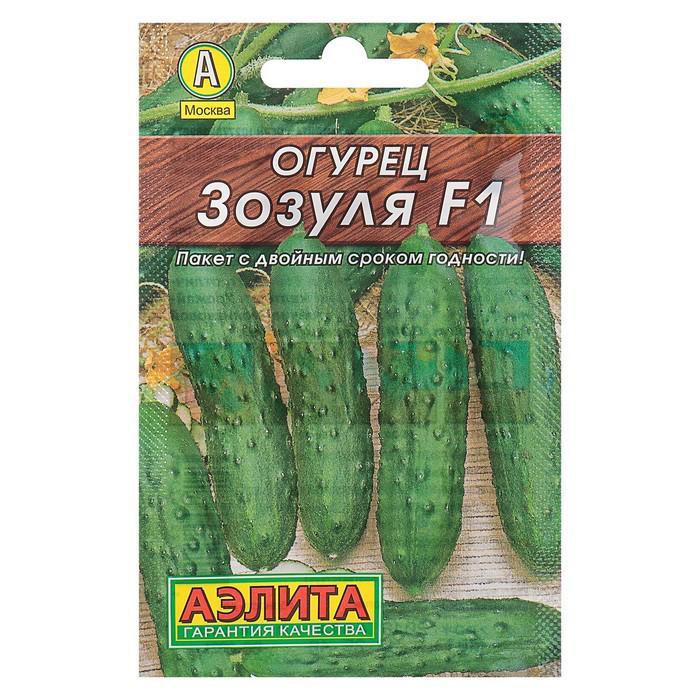 """Семена Огурец """"Зозуля"""" F1, партенокарпический, 10 шт"""