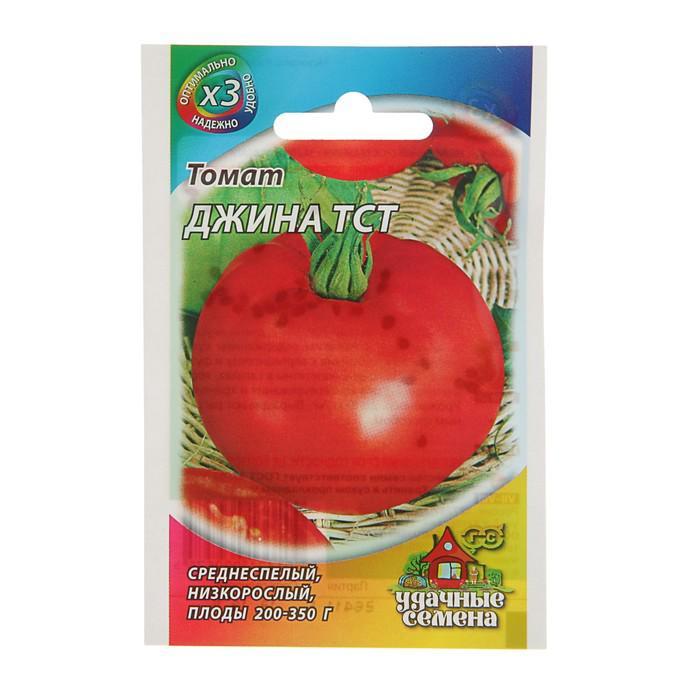 """Семена Томат """"Джина ТСТ"""", среднеспелый, 0,1 г"""