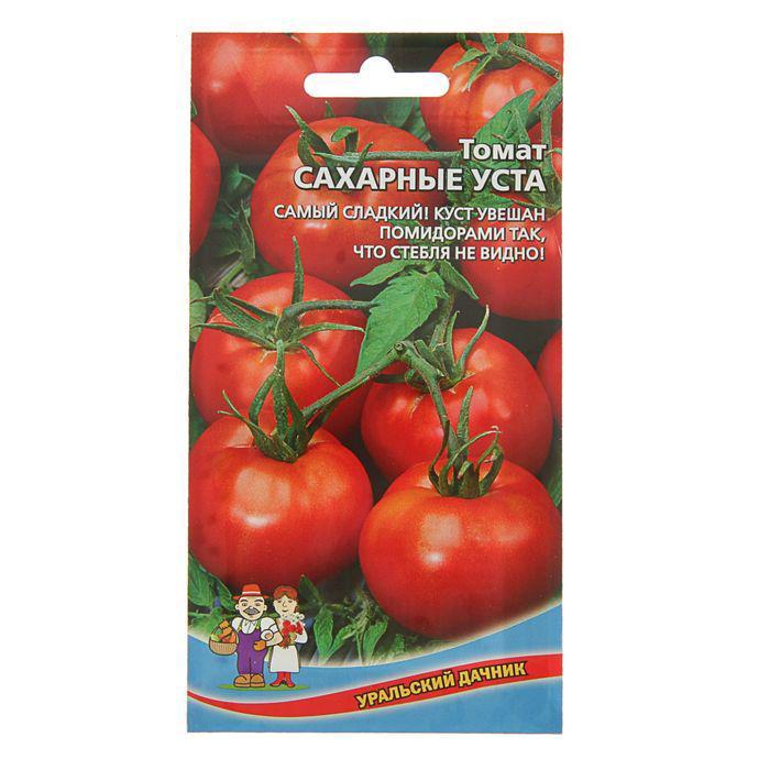"""Семена Томат """"Сахарные Уста""""  раннеспелый сорт для закрытого и открытого грунта 0,1 г"""