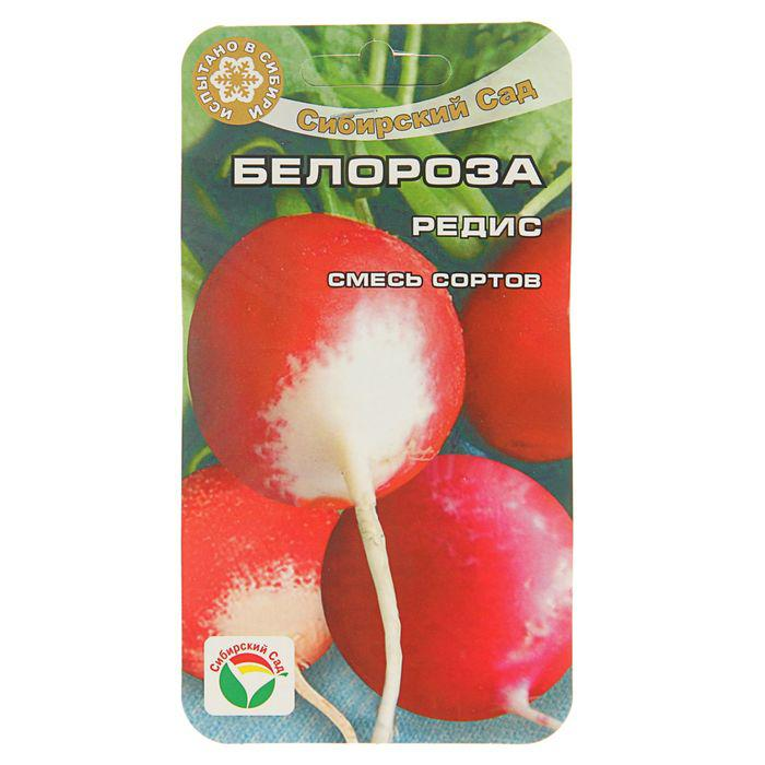 "Семена Редис ""Белороза"" смесь, 2 г"