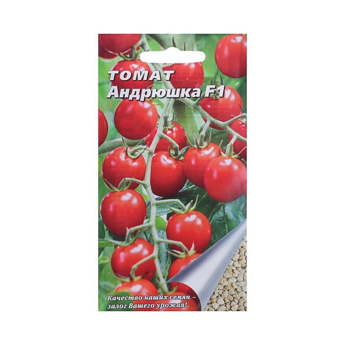 "Семена Томат ""Андрюшка"" F1, коктейль, раннеспелый, 0,03 г"