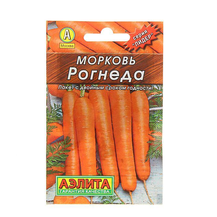 "Семена Морковь ""Рогнеда"", 2 г"