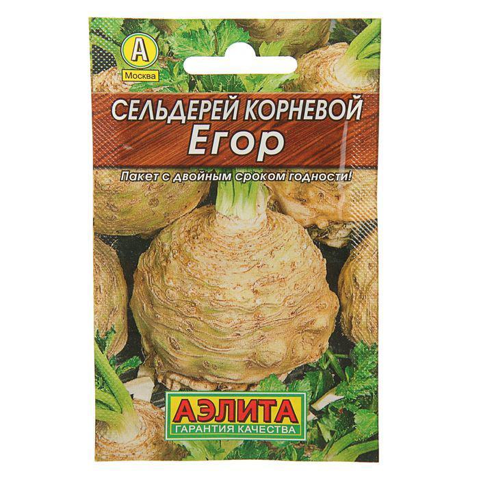 """Семена Сельдерей корневой """"Егор"""", 0,5 г"""