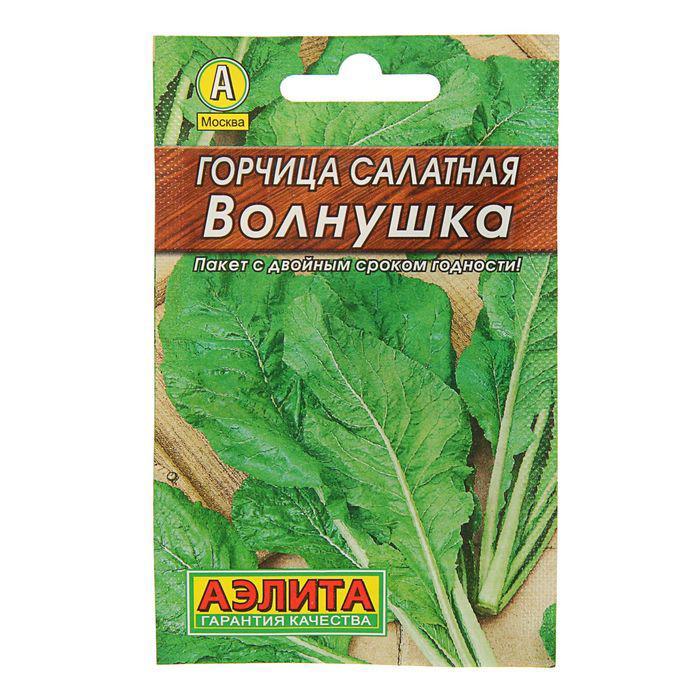 """Семена Горчица салатная """"Волнушка"""", 0,5 г"""