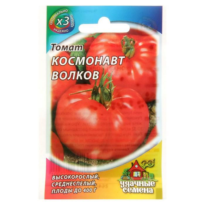 """Семена Томат """"Космонавт Волков"""", среднеспелый, 0,1 г"""