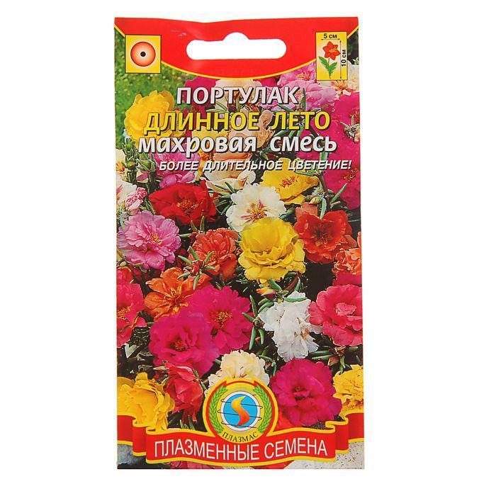 """Семена цветов Портулак """"Длинное Лето"""" махровая смесь, О, 0,1 г"""
