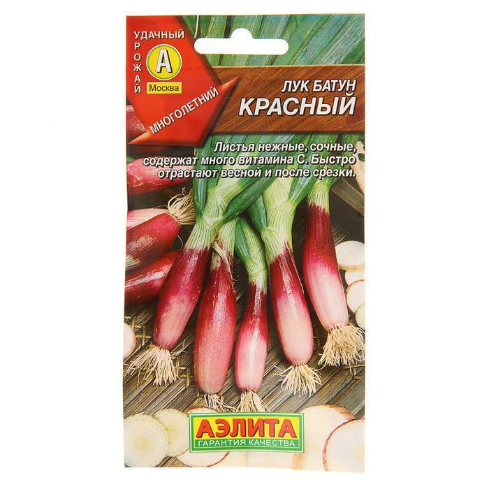 "Семена Лук батун ""Красный"", 0,3 г"