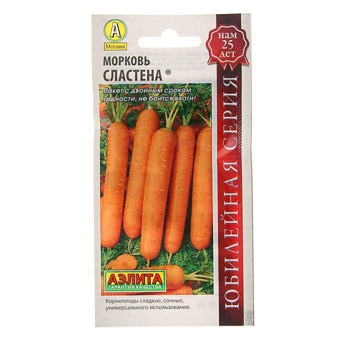 "Семена Морковь ""Сластена"", 2 г"