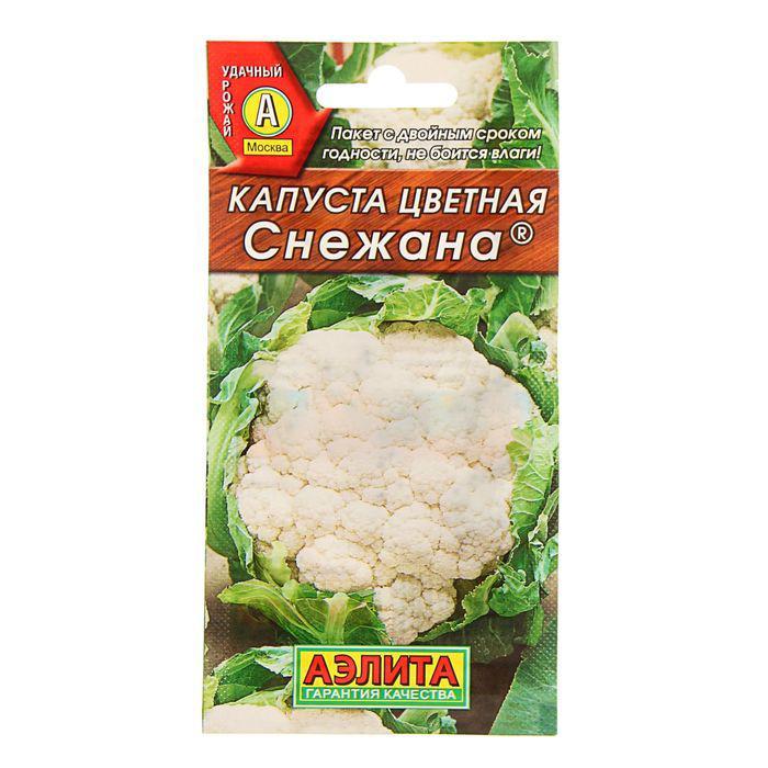 """Семена Капуста цветная """"Снежана"""", раннеспелая, 0,3 г"""