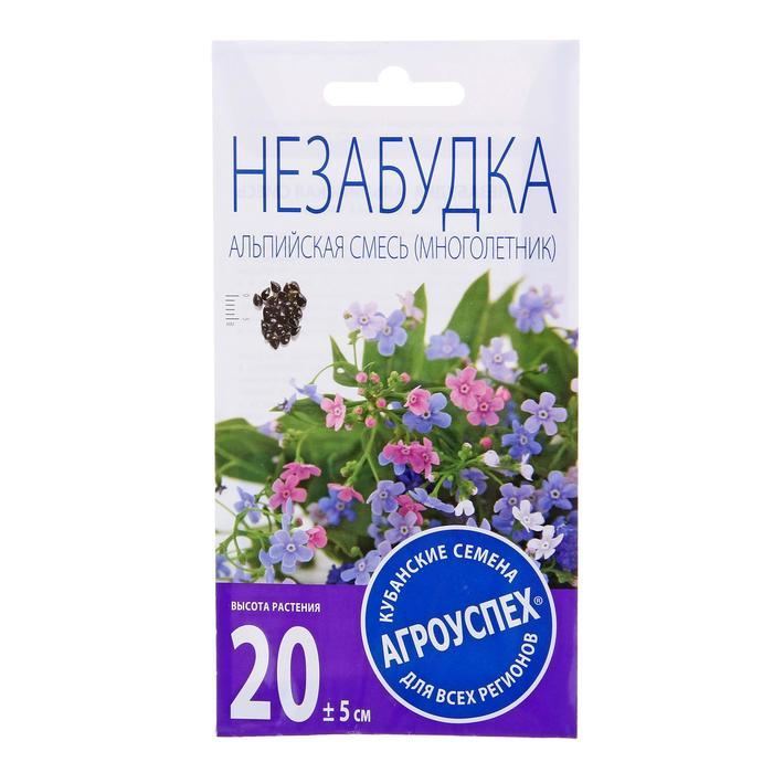 Семена цветов Незабудка Альпийская смесь, Мн, 0,1 г