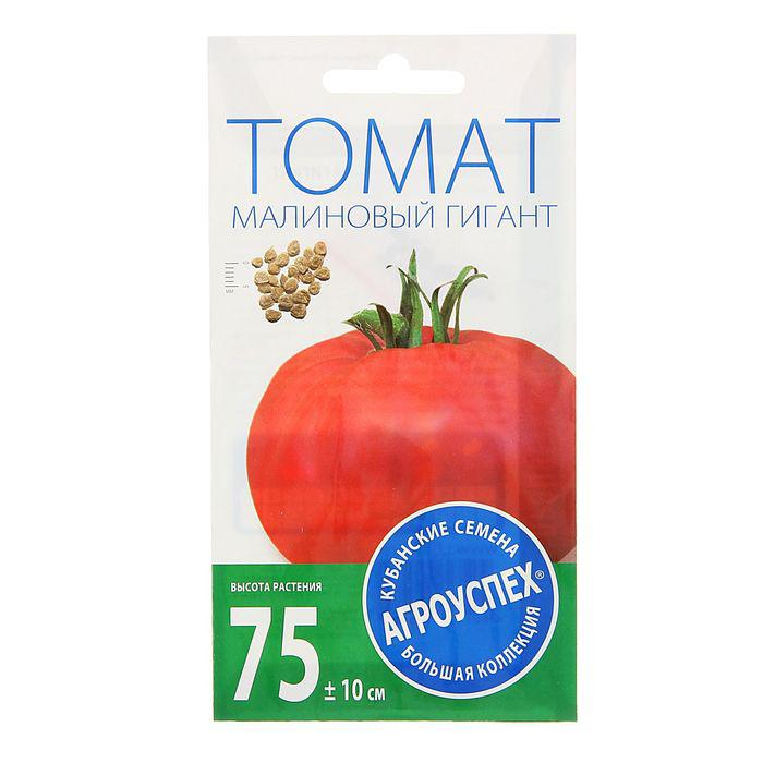 Семена Томат Малиновый гигант, низкорослый, 0,1 гр