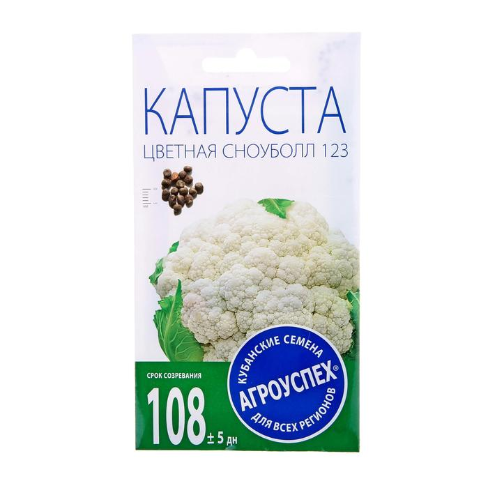 "Семена Капуста ""Сноуболл 123"", 0,5г"