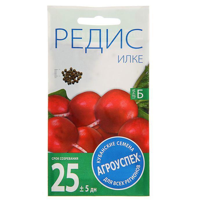 "Семена Редис ""Илке"" средний, 2 г"
