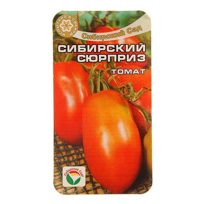 Семена Томат Сибирский сюрприз, среднеранний, 20 шт