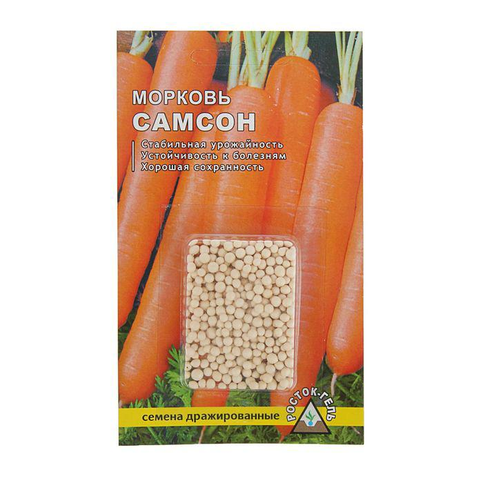 """Семена Морковь """"Самсон"""" простое драже"""