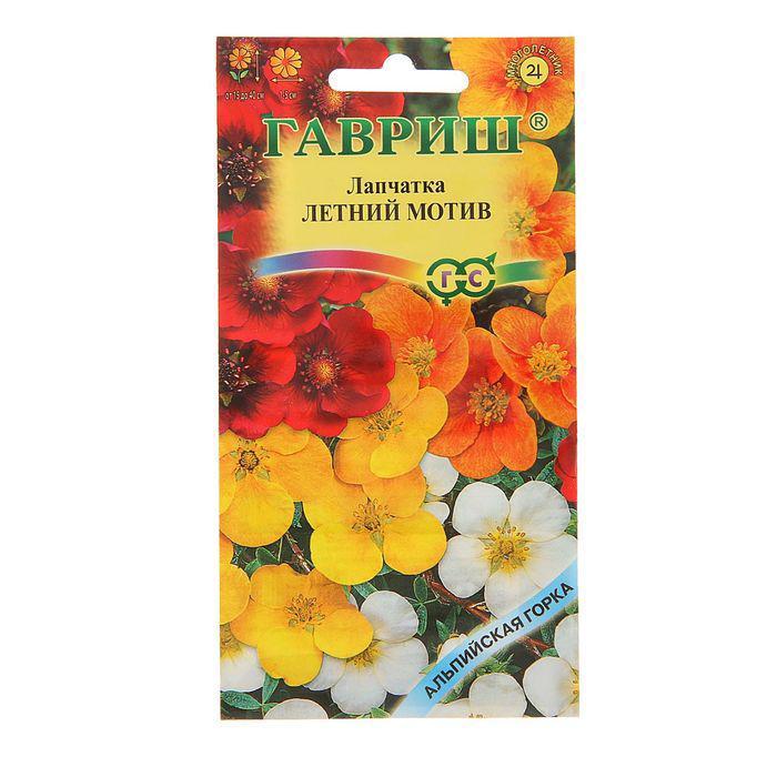 "Семена цветов Лапчатка ""Летний мотив"", смесь, Мн., 0,02 г"