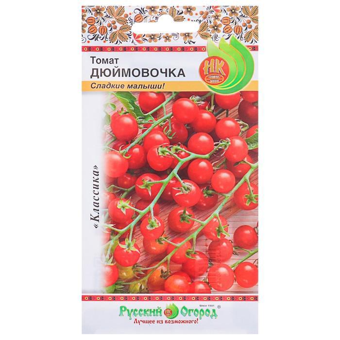 морена славянской томат дюймовочка фото описание муж его купил
