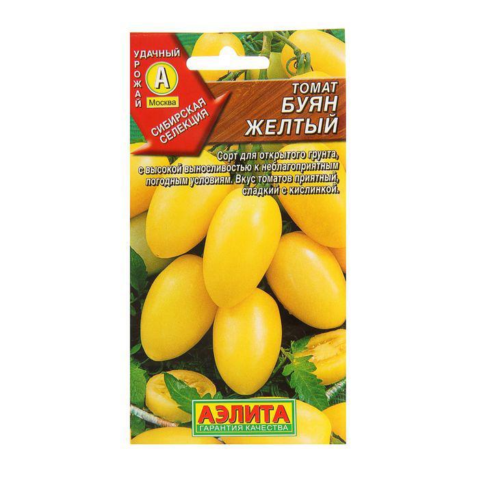 "Семена Томат ""Буян"" желтый, 0,1 г"