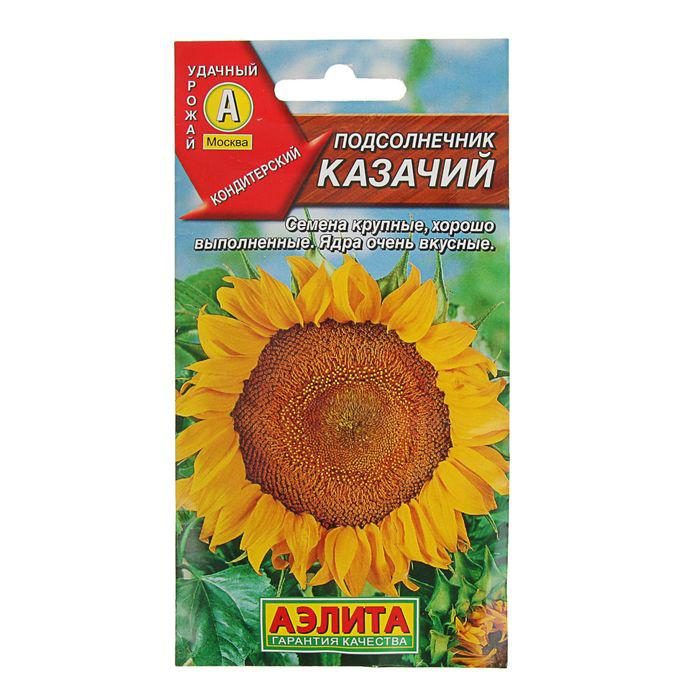 """Семена Подсолнечник """"Казачий"""", 5 г"""