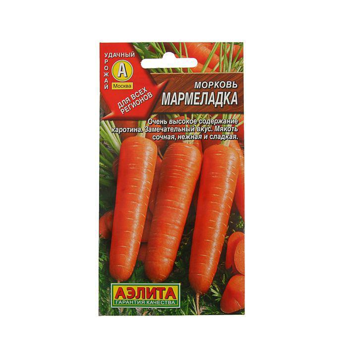"Семена Морковь ""Мармеладка"", 2 г"