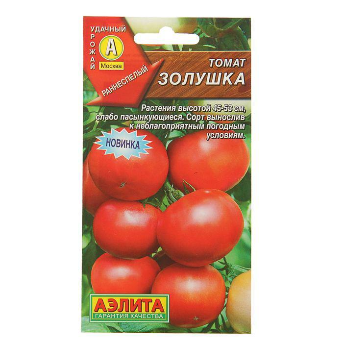 """Семена Томат """"Золушка"""", 0,2 г"""