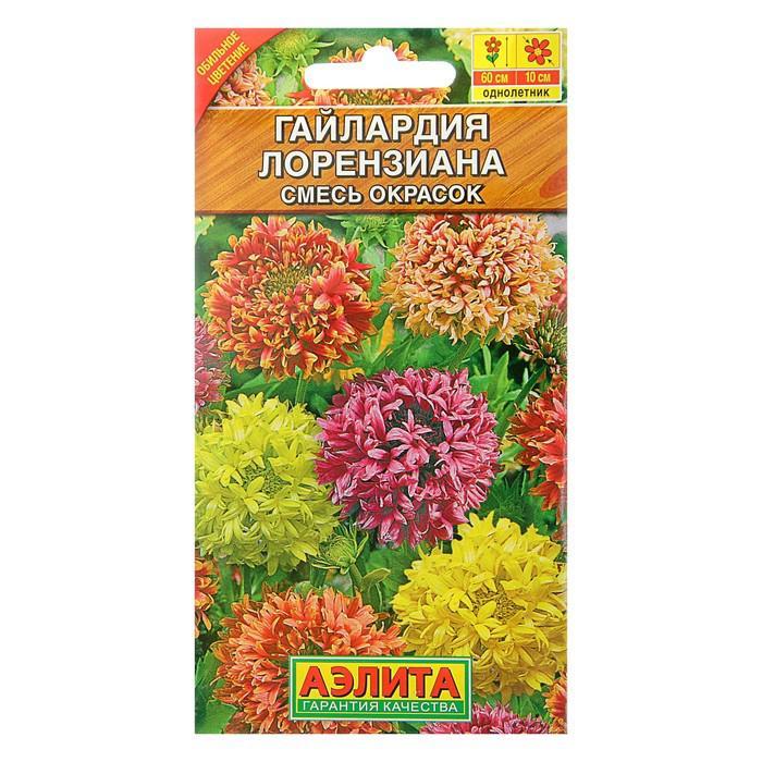 """Семена цветов Гайлардия """"Лорензиана"""", смесь окрасок, О, 0,3 г"""