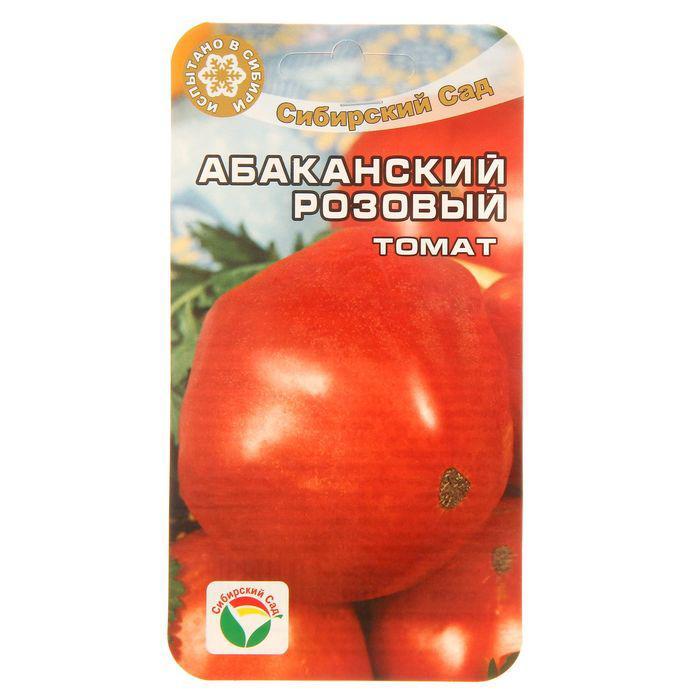 Семена Томат Абаканский Розовый, раннеспелый, 20 шт