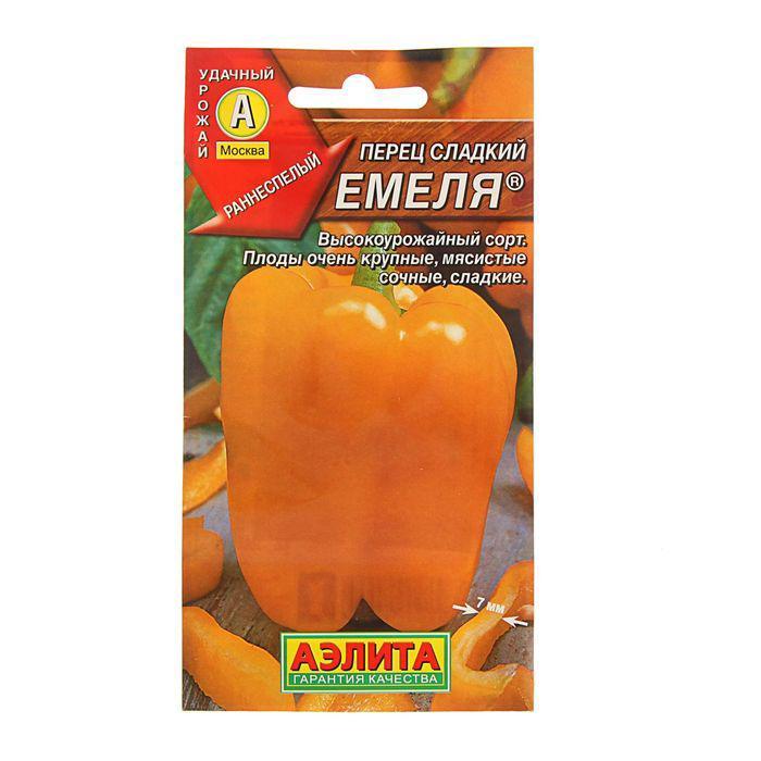 "Семена Перец сладкий ""Емеля"", 0,2 г"