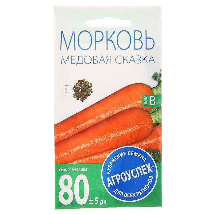 Семена Морковь Медовая сказка, 2 гр