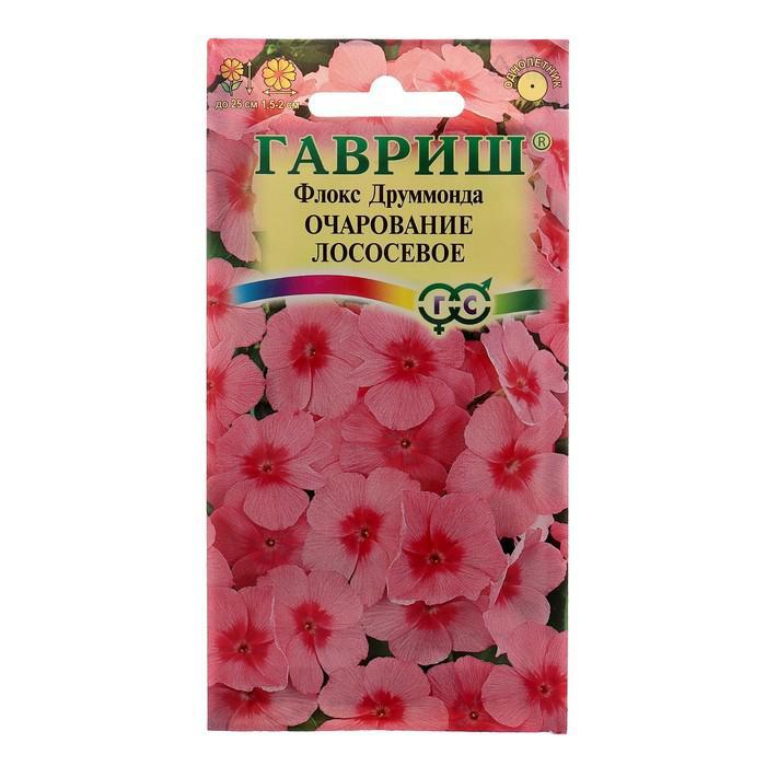 """Семена цветов Флокс """"Очарование лососевое"""", друммонда, О, 0,05 г"""