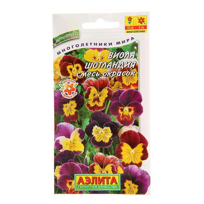 "Семена цветов Виола ""Шотландия"", смесь окрасок, Мн, 0,1 г"