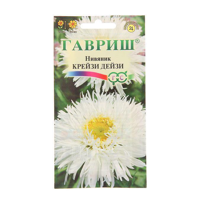 """Семена цветов Нивяник """"Крейзи Дейзи"""", Мн., 0,02 г"""
