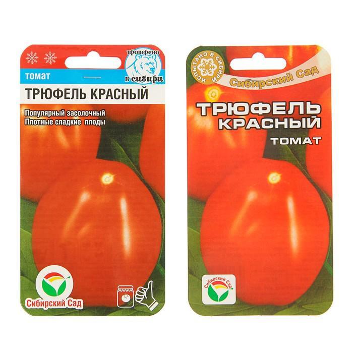 """Семена Томат """"Трюфель"""" Красный, среднеспелый, 20 шт"""