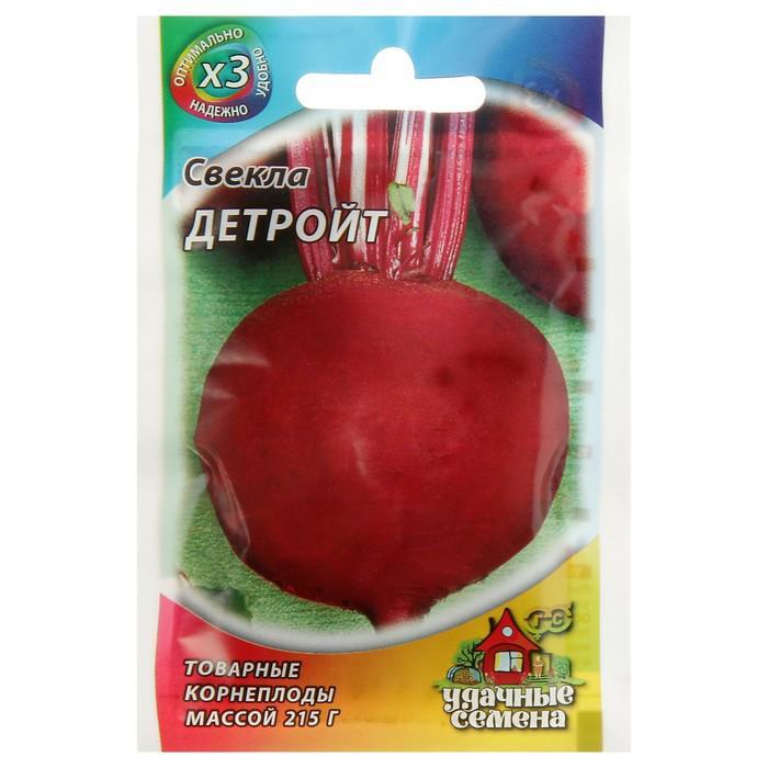 """Семена Свекла """"Детройт"""", 3  г"""