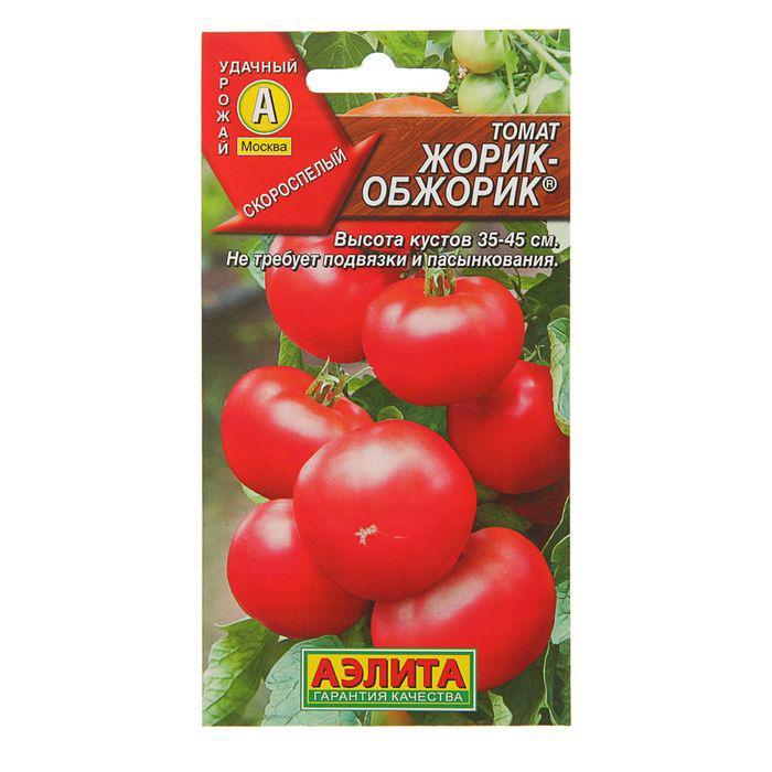 """Семена Томат """"Жорик-обжорик"""", 0,2 г"""