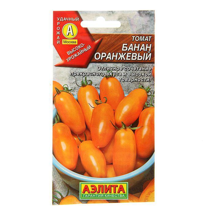 "Семена Томат ""Банан оранжевый"", 0,1 г"
