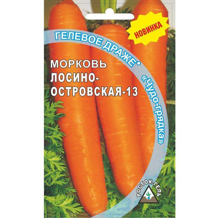 """Семена Морковь """"Лосиноостровская - 13"""" гелевое драже"""