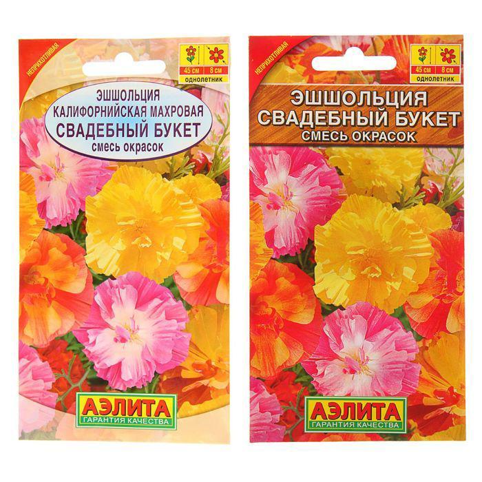 """Семена цветов Эшшольция """"Свадебный букет"""", смесь окрасок, О, 0,03 г"""