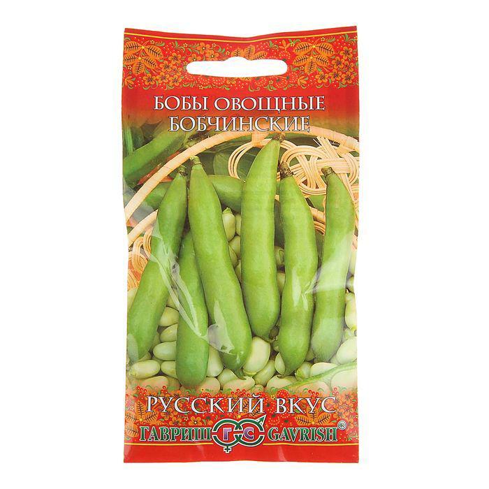 """Семена Бобы """"Бобчинские"""", 10 шт."""