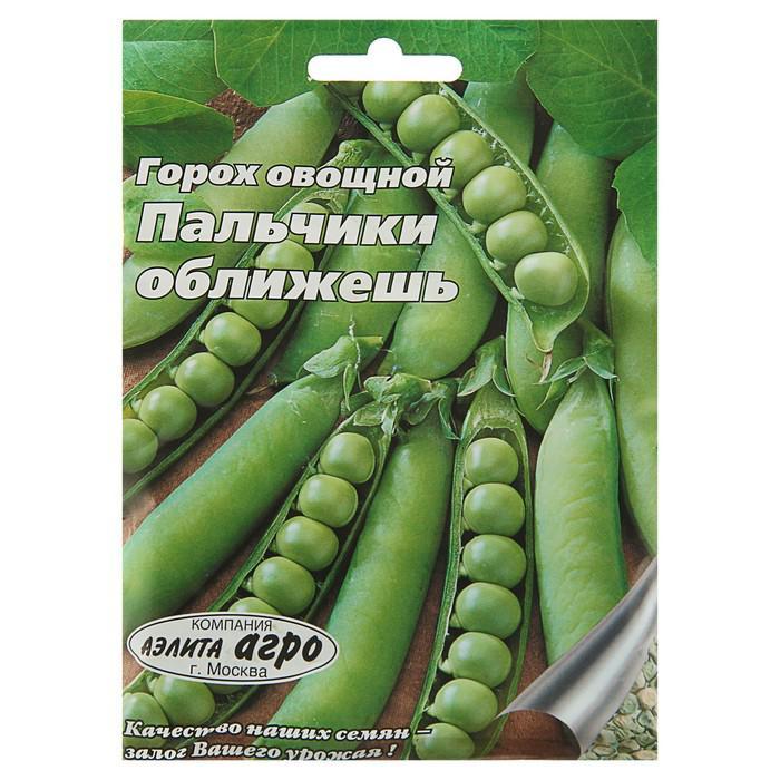 """Семена Горох овощной """"Пальчики оближешь"""", 20 г"""