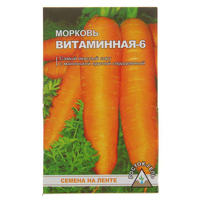"""Семена Морковь """"Витаминная-6"""" семена на ленте"""