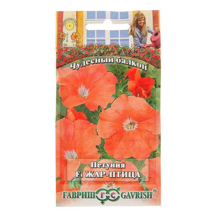 "Семена цветов Петуния ""Жар птица"" F1, О, гранулы, пробирка, 10 шт."