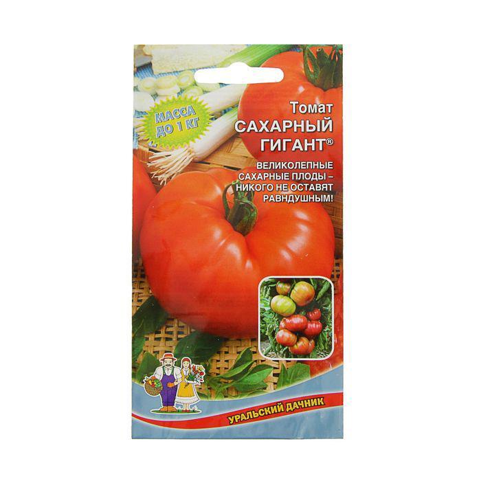 """Семена Томат """"Сахарный Гигант"""" крупноплодный до 600 г, розово-красный, 20 шт."""