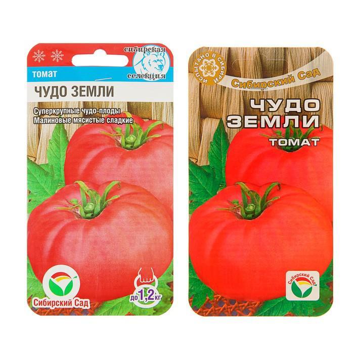 Семена Томат Чудо Земли, среднеспелый, 20 шт