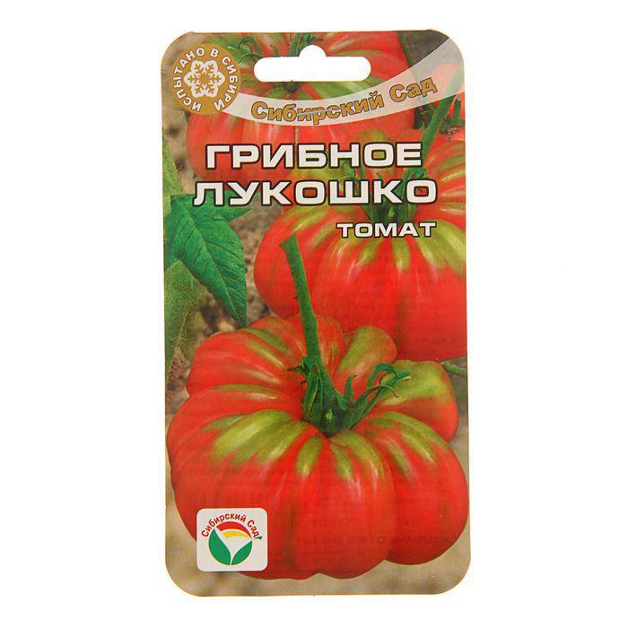 Семена Томат Грибное лукошко, 20 шт