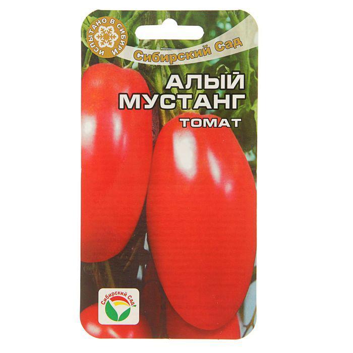 """Семена Томат """"Алый Мустанг"""", среднеспелый, 20 шт"""