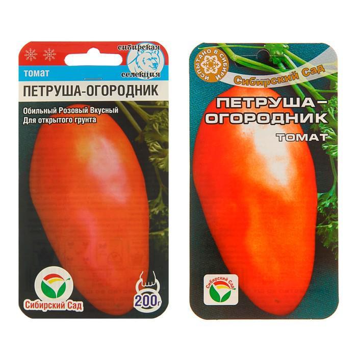 Семена Томат Петруша-огородник, 20 шт