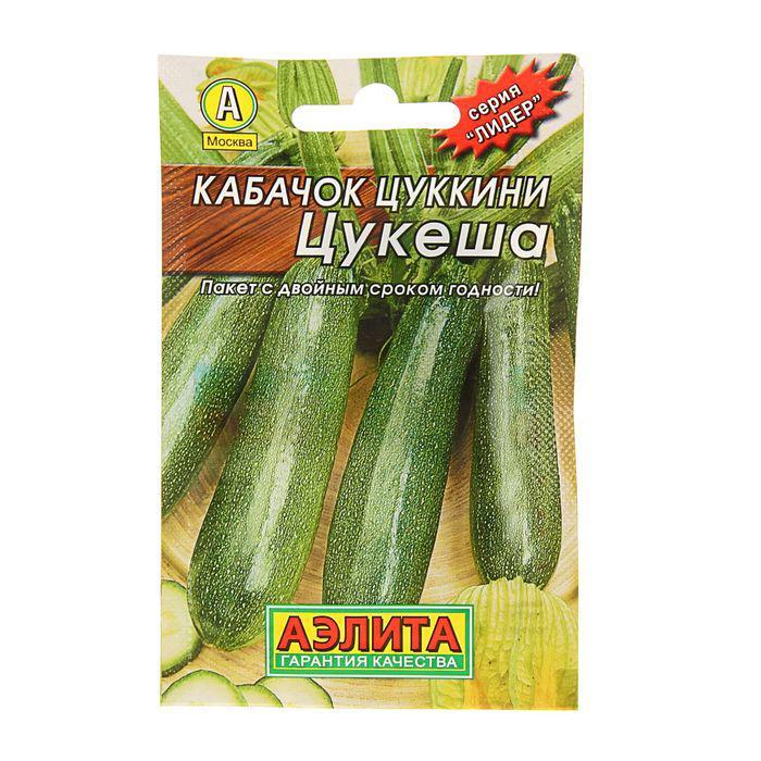 """Семена Кабачок цуккини """"Цукеша"""", 1,5 г"""