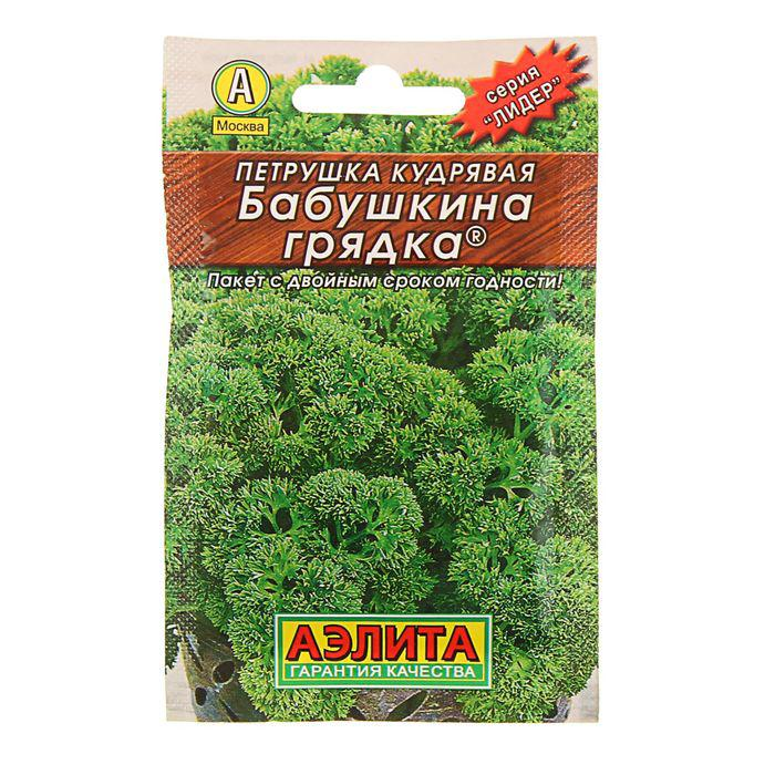 "Семена Петрушка кудрявая ""Бабушкина грядка"", 2 г"