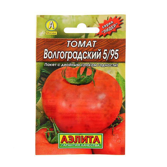 """Семена Томат """"Волгоградский 5/95"""", 0,3 г"""